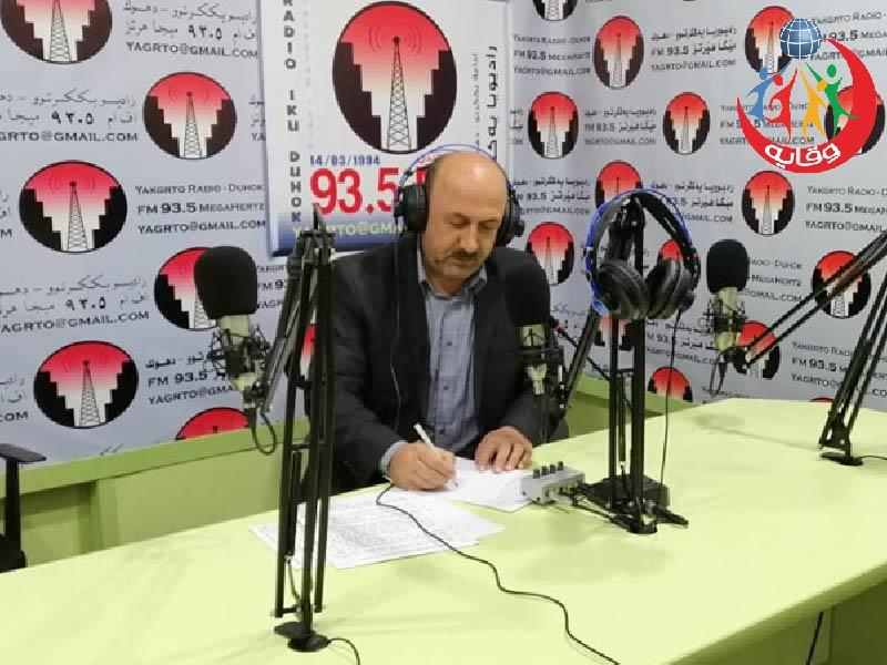 محاضرة لفضيلة الأستاذ ادريس غازي عبر إذاعة الاتحاد الإسلامي الكردستاني 2019