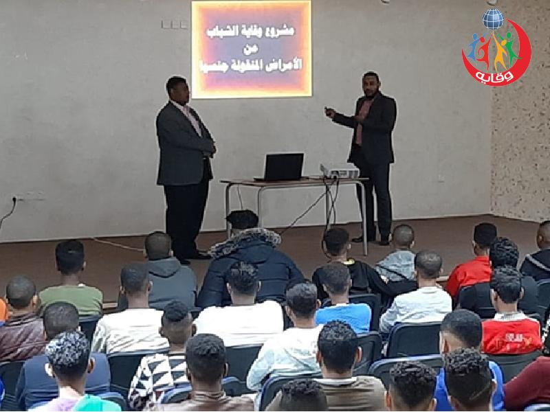 محاضرة للطلاب في الأغوار للمدرب عودة الخطبا حول الوقاية من الإباحية – الأردن 2019