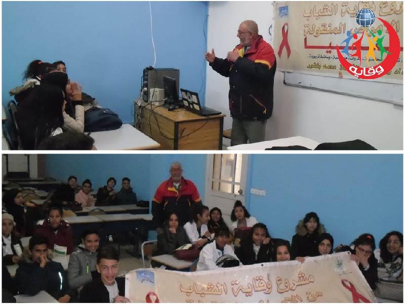 محاضرة للمدرب محمد بنفور وفريق المشروع في المغرب 2019