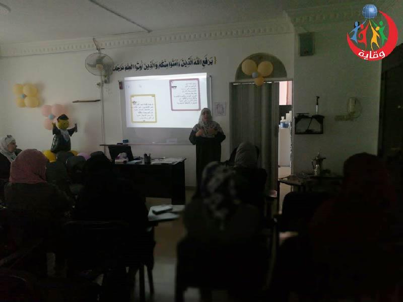 محاضرة حول وقاية الأطفال من التحرش الجنسي في عمان – الأردن 2019