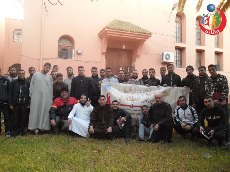 محاضرة للمدرب محمد بنفور في معهد البعث الإسلامي في وجدة – المغرب 2019