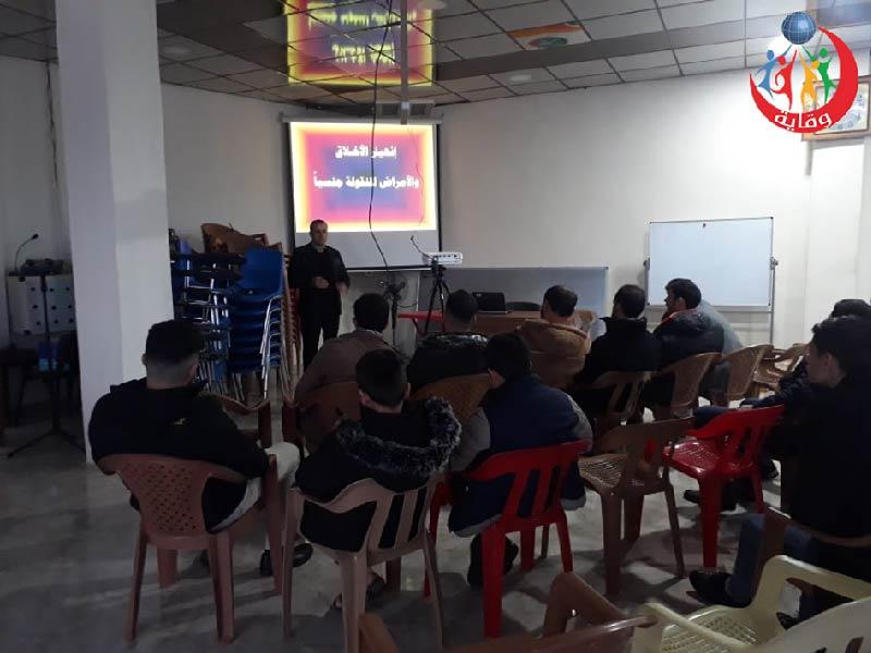 محاضرة حول انهيار الأخلاق والأمراض المنقولة جنسياً للمدرب هاشم خورشيد في كردستان 2019
