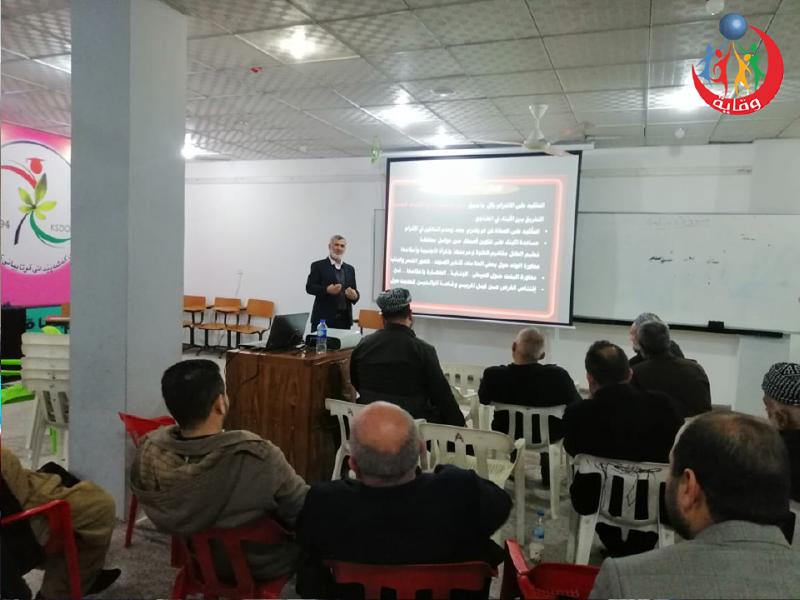 تخريج دورة للخطباء حول وقاية الشباب في كردستان 2020