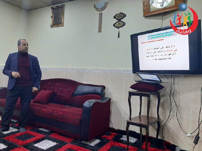 محاضرة جديدة للمدرب الفاضل هاشم خورشيد حول التثقيف الجنسي في كردستان 2020