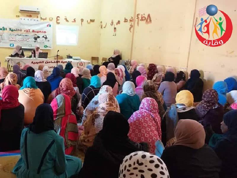 محاضرة حول الأمراض المنقولة جنسياً تقدمها المدربة حورية مناصري في الجزائر 2020
