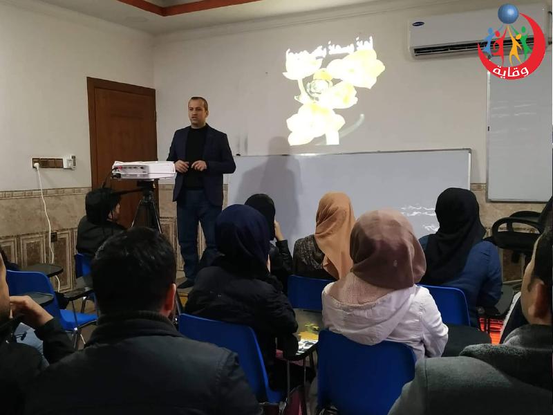 محاضرة للمدرب هاشم خورشيد في كردستان 2020