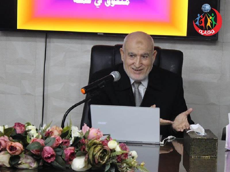 """محاضرة """" انهيار الأخلاق وانتشار أمراض الشبــاب المعاصرة """" في مركز الحصري القرآني في عمان – الأردن 2020"""
