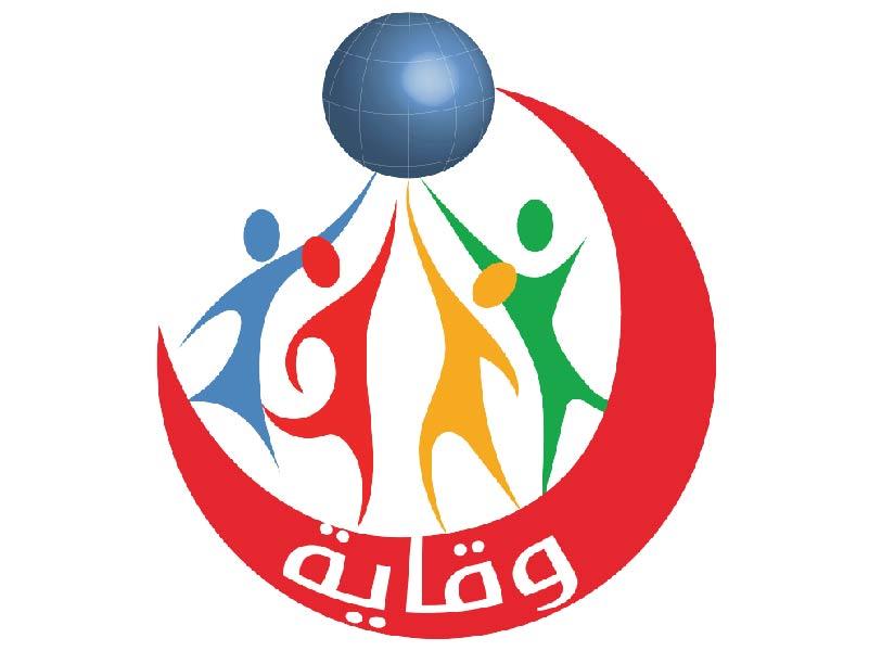 وفد من شباب فلسطين المحتلة يزور إدارة مشروع وقاية الشباب 2020