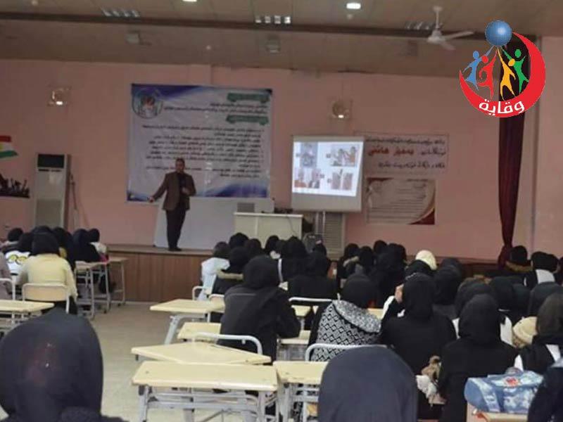 محاضرة للمدرب الفاضل أبوبكر صديق لليافعات في كردستان 2020