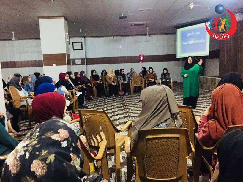 محاضرة للطالبات تقدمها المدربة الفاضلة هلات جميل من كردستان 2020