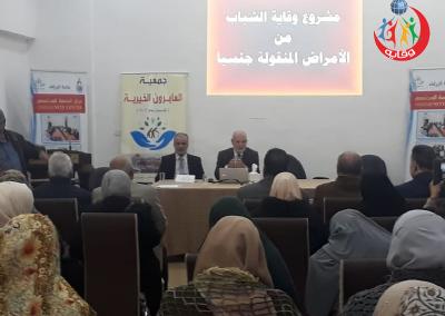 دورة في التثقيف الجنسي الامن بالزرقاء – الأردن 2020