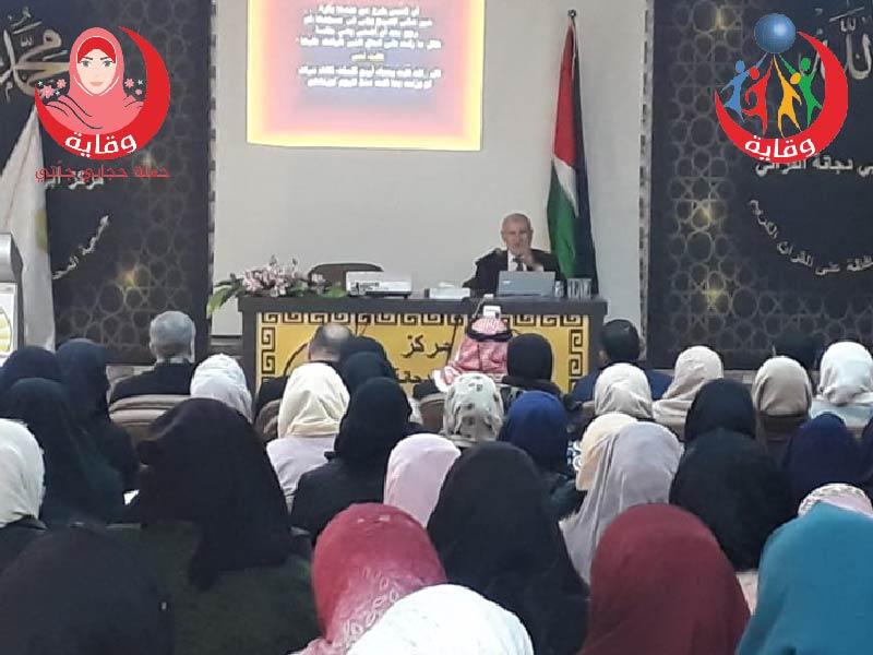 اعلان حملة حجابي جنتي في لواء الرمثا  2020