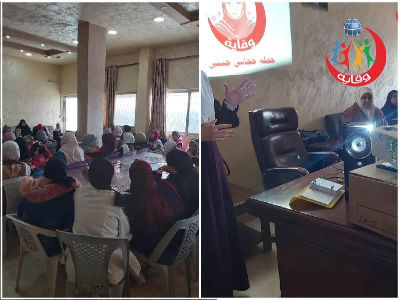 محاضرة للمدربة الفاضلة سوزان العودات في إربد- الأردن 2020