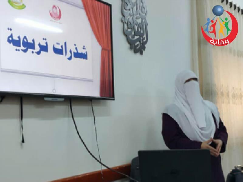 عدد من الورشات والمحاضرات لليافعات ولمندوبات من المراكز القرآنية والأمهات تقدمها المدربة عبير الغزو 2020