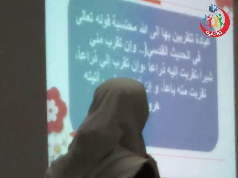 محاضرة لليافعات والأمهات في إربد – الأردن 2020