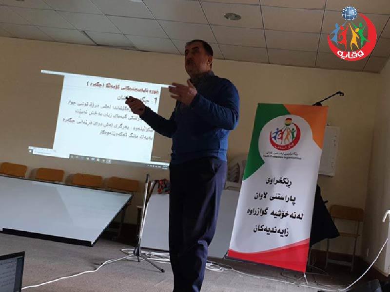 محاضرة في كردستان للمدرب الفاضل نصرالدين عمر 2020