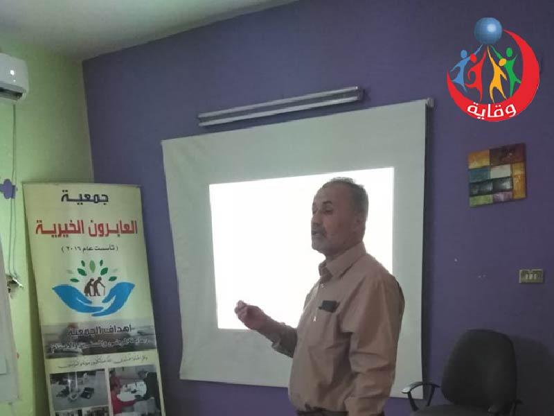 محاضرة للدكتور غسان الصيفي حول وقاية الشباب 2020