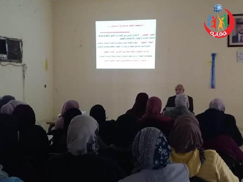 دورة جديدة بالتعاون مع جمعية سيدات باب الريان الخيرية في ديرعلا – الأردن 2020