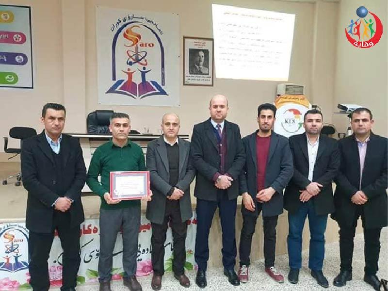 محاضرة للمدرب عبدالله محمد سيويلى لليافعين في كردستان 2020