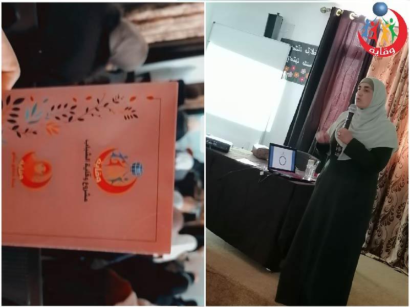 محاضرة للمدربة م. مي العمري في إربد – الأردن 2020