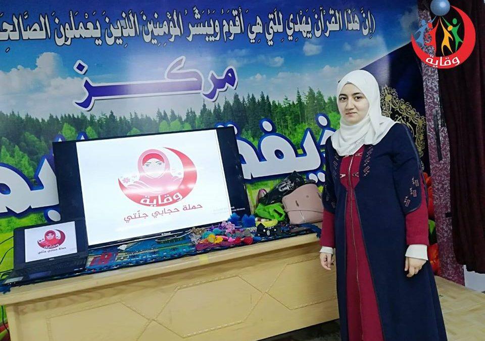 محاضرة توعوية للدكتورة فاطمة هزايمة لليافعات في إربد – الأردن 2020