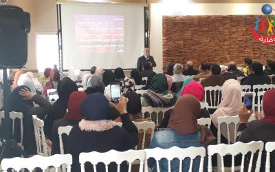 تخريج دوره رقم 855 في إربـــد – الأردن 2020