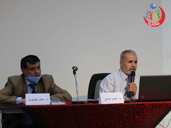 محاضرة للأستاذ غسان الصيفي حول وقاية الشباب – الأردن 2020