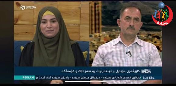 مشاركة المدرب نصرالدين عمر في البرنامج المسائي في قناة سبيده الفضائية – كردستان 2020