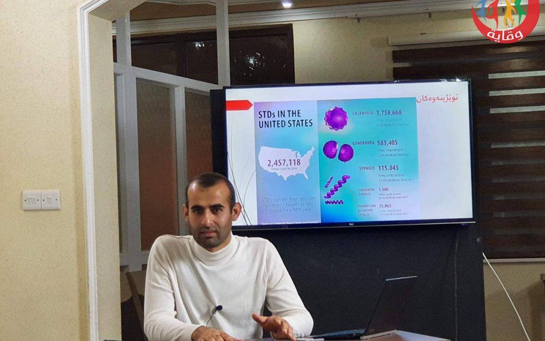محاضرة للمدرب الدكتور علي عبدالله حول المشروع وأهميته – كردستان 2020